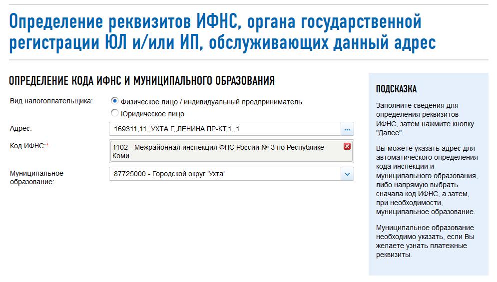 Кредит 6 млн руб