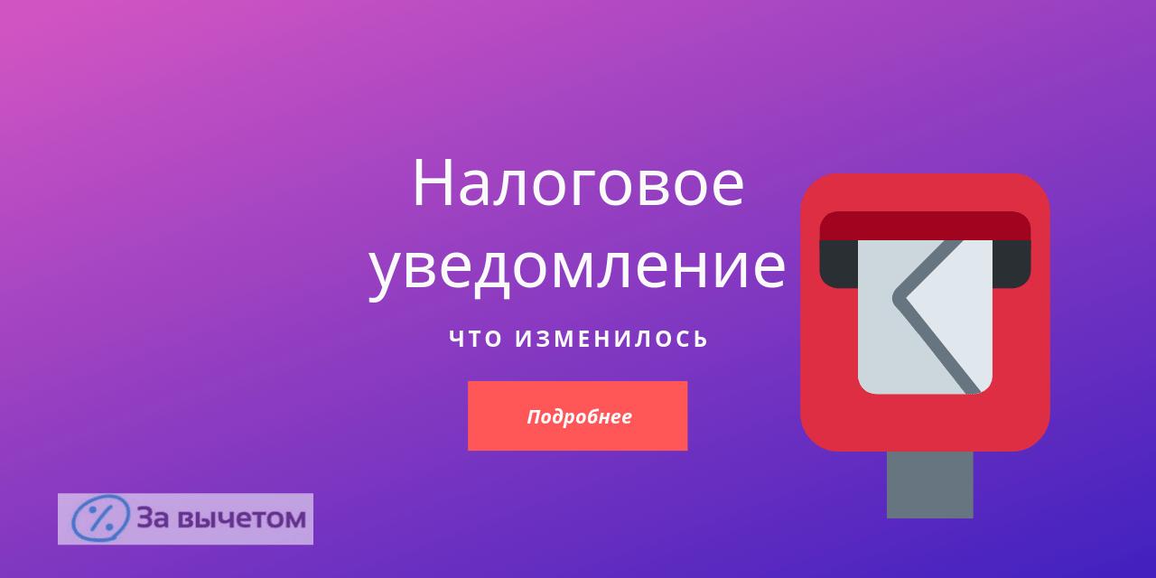 Где находится индекс документа — Уральский банк